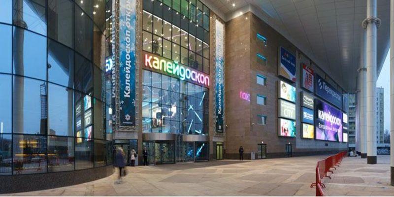 бизнес-центр Калейдоскоп