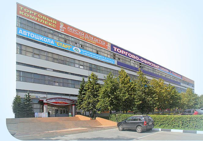 бизнес-центр В Отрадном