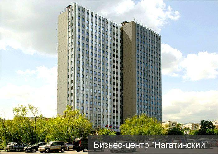 бизнес-центр Нагатинский