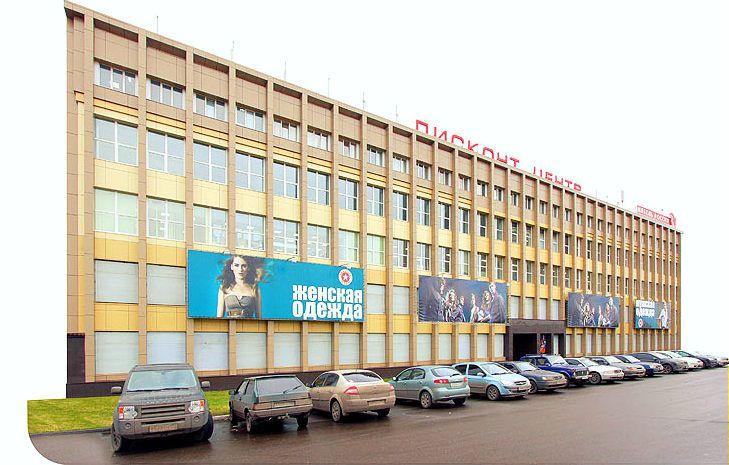 бизнес-центр Варшавское, 129