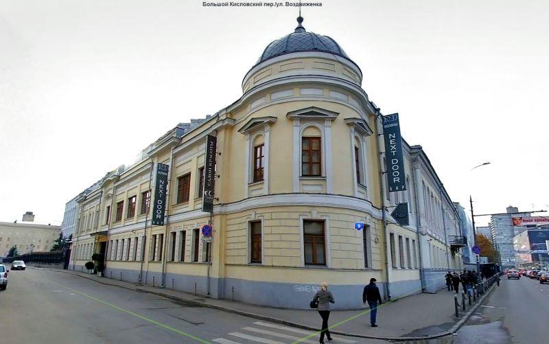 бизнес-центр Воздвиженка, 9