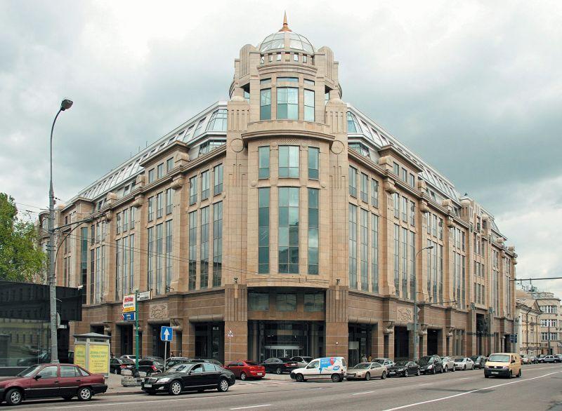 бизнес-центр Военторг (Voentrg)