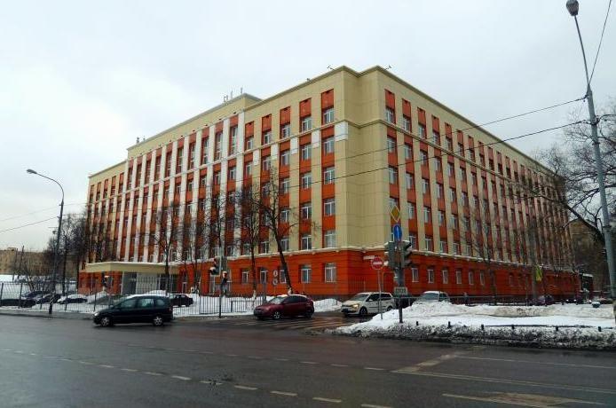 бизнес-центр Премьер