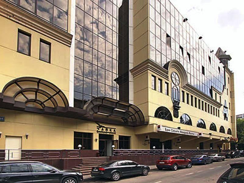 бизнес-центр Чайка Плаза II