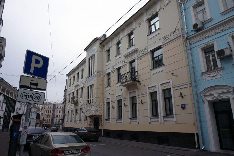 бизнес-центр Нащокинский