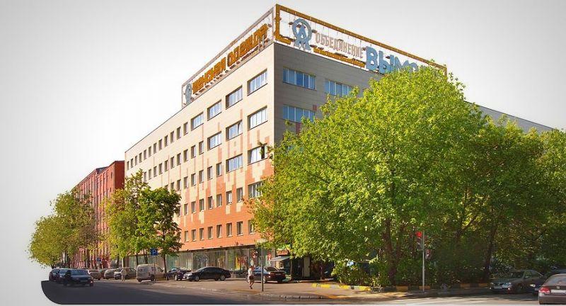 бизнес-центр Вымпел