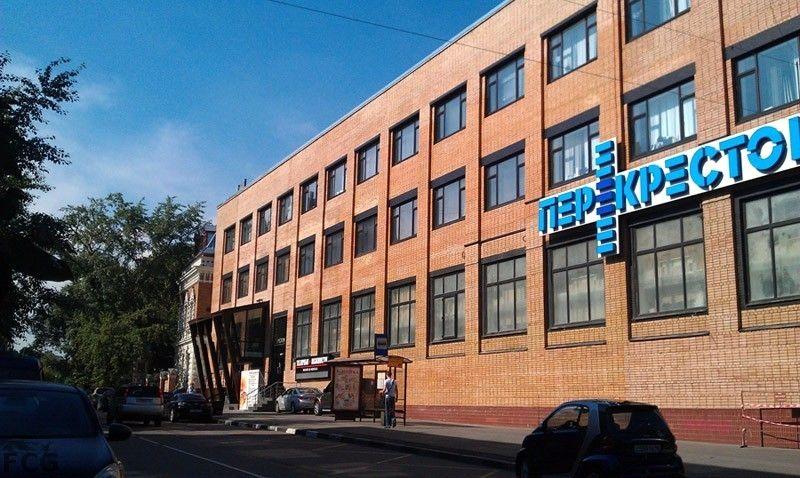 бизнес-центр На Столярном