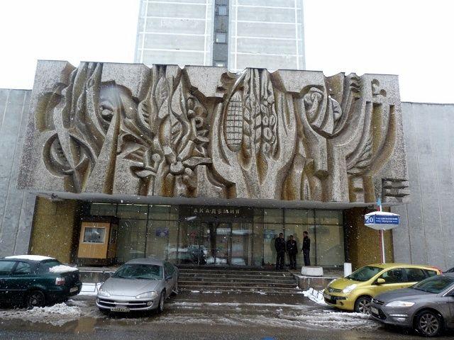 бизнес-центр 1-й Щипковский 22
