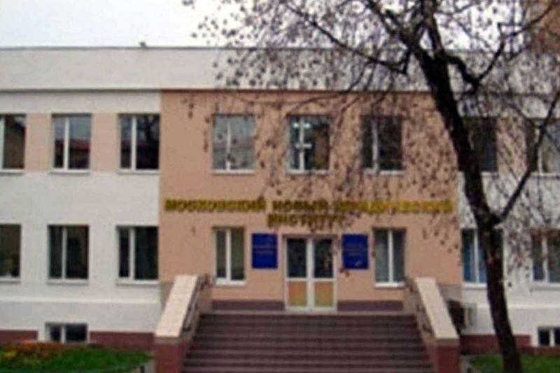 бизнес-центр Подбельского 3