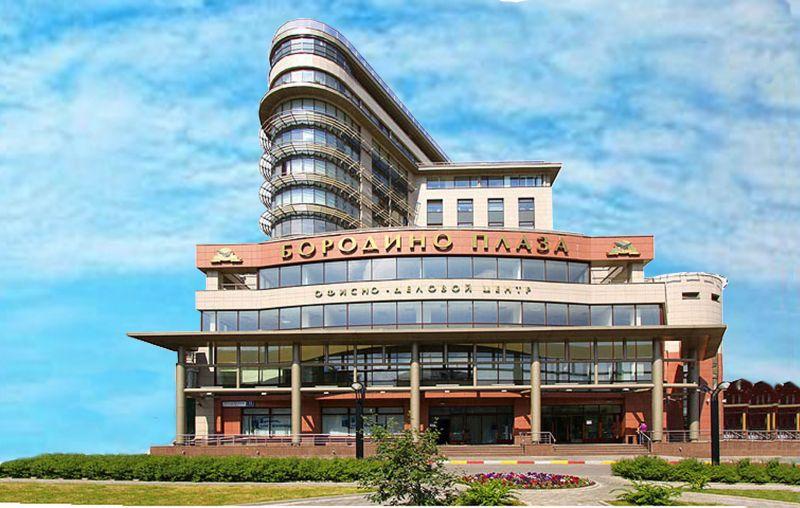 бизнес-центр Бородино Плаза