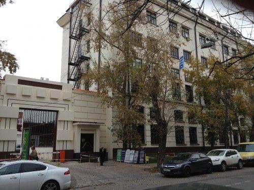бизнес-центр Шухова Плаза