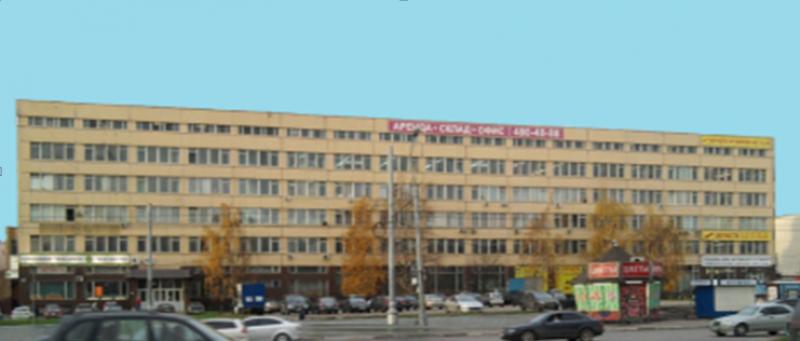 бизнес-центр Прибой