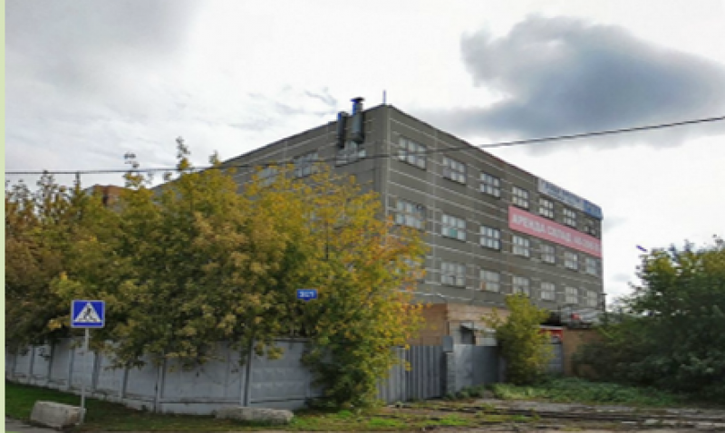 бизнес-центр Русь