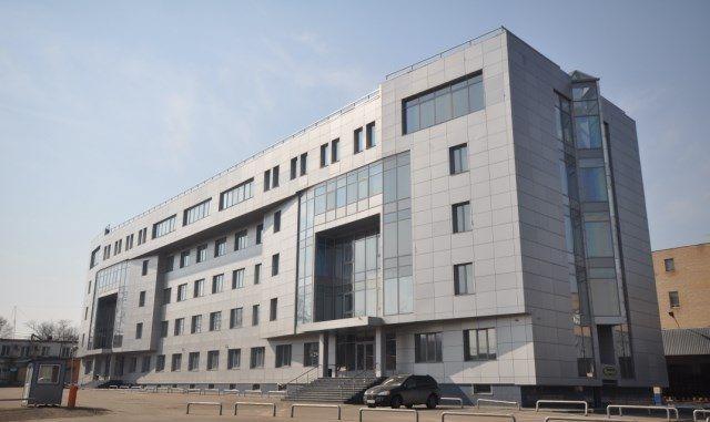 бизнес-центр Котляковский