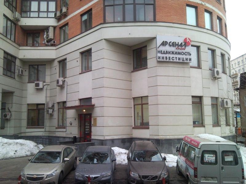 бизнес-центр Новослободская 11