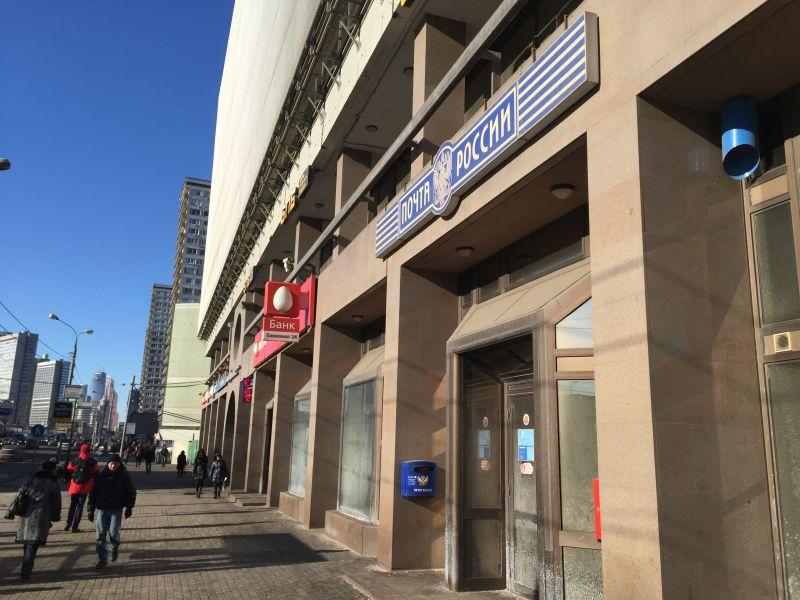 бизнес-центр Новый Арбат 2