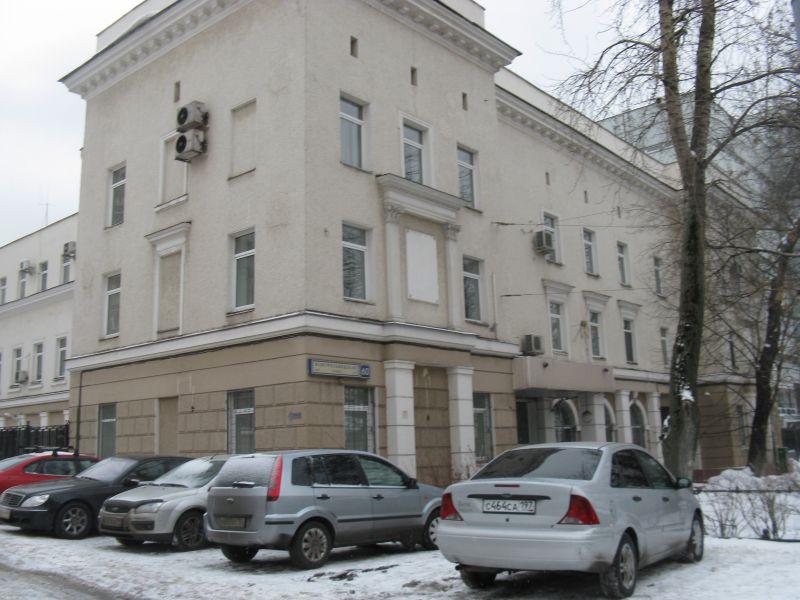 бизнес-центр Электрозаводская 60