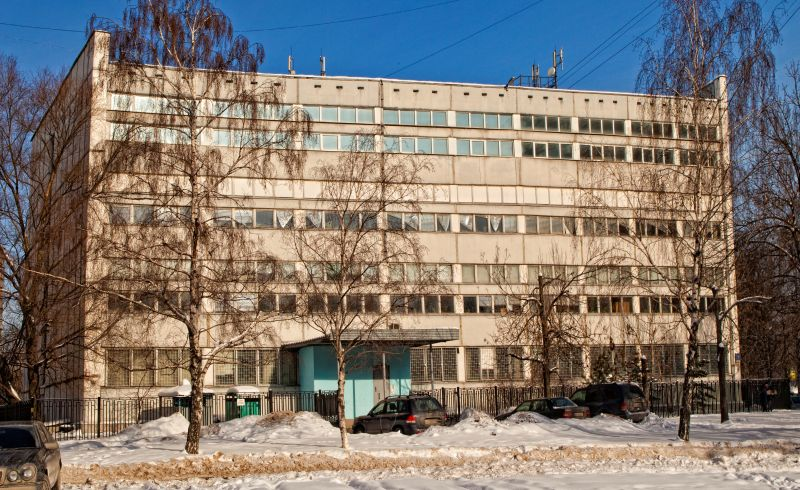 бизнес-центр Кухмистерова 5
