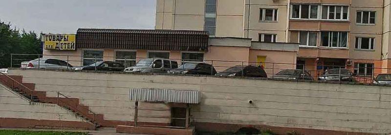 бизнес-центр Большая Очаковская 28