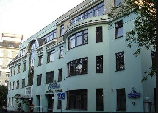 бизнес-центр Стремянный