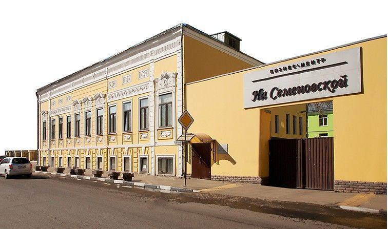 бизнес-центр На Семёновской