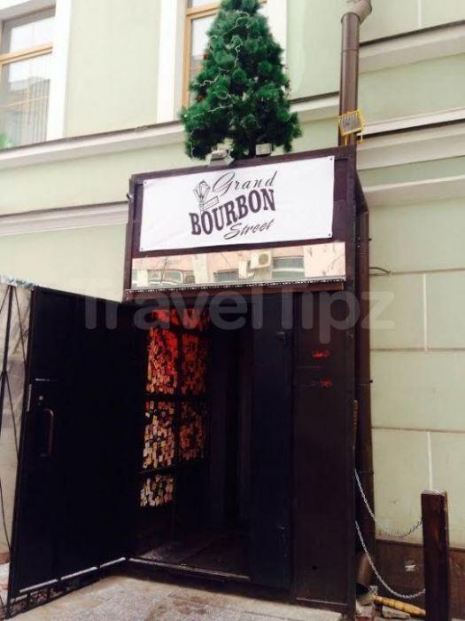 бизнес-центр Потаповский  пер 5