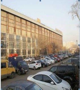 бизнес-центр МФЦ Максима Плаза