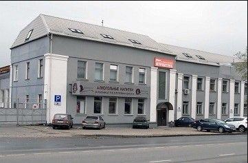 бизнес-центр Автомоторная 7