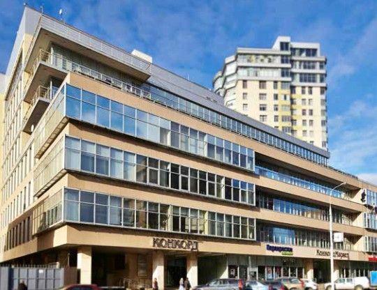 бизнес-центр Конкорд