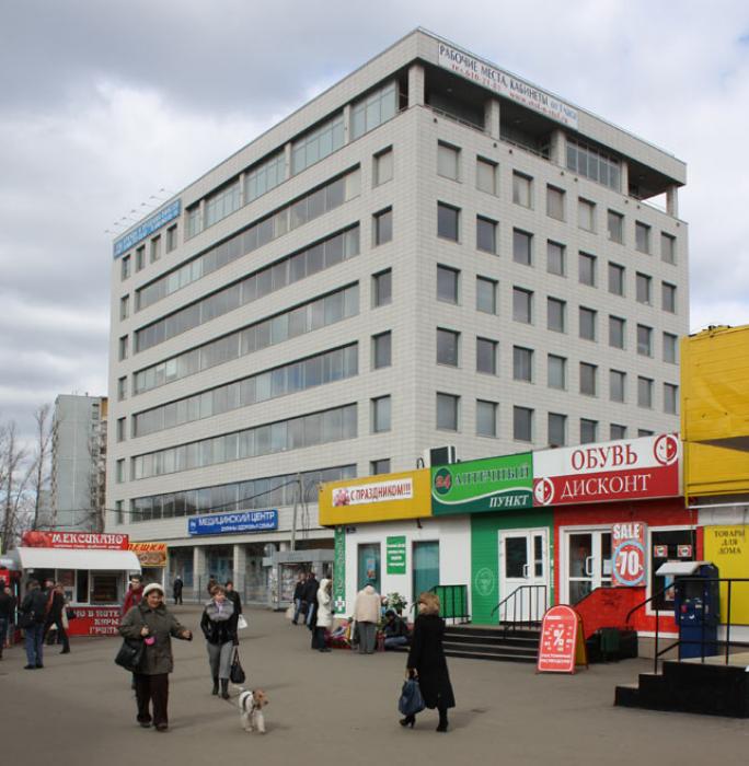 бизнес-центр Яблочково 21