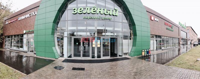 бизнес-центр ТЦ Зеленый