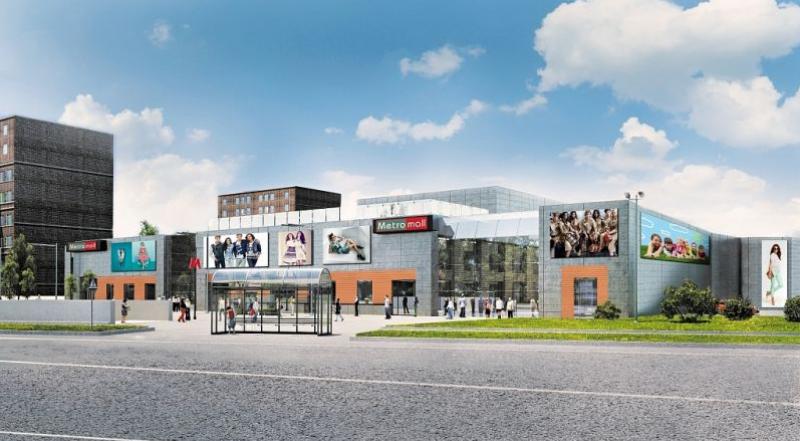 бизнес-центр Metromall