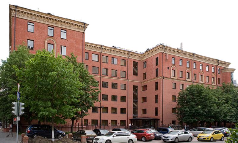 бизнес-центр Savva