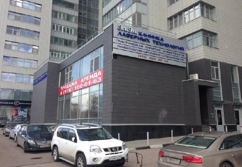 бизнес-центр Шмитовский 16