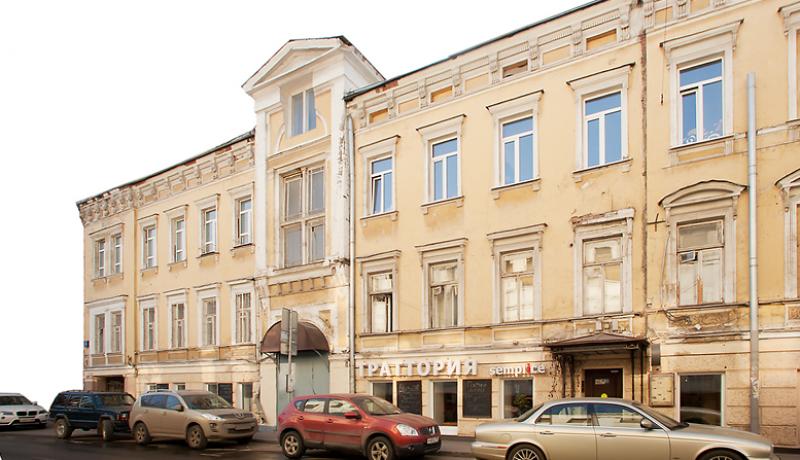 бизнес-центр Loft Chapligina