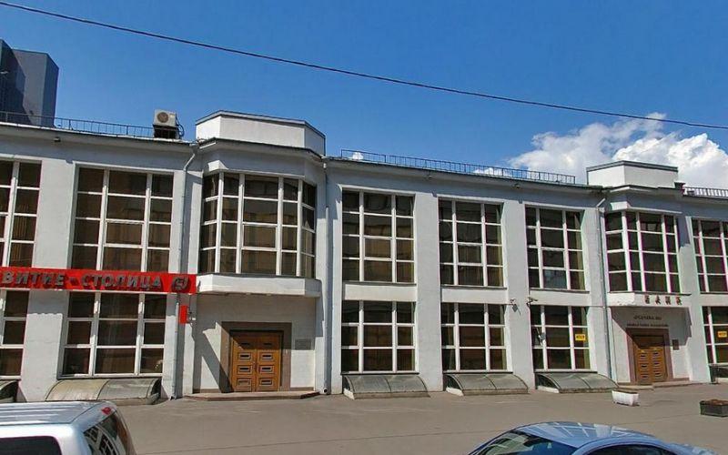 бизнес-центр Усачева д.22