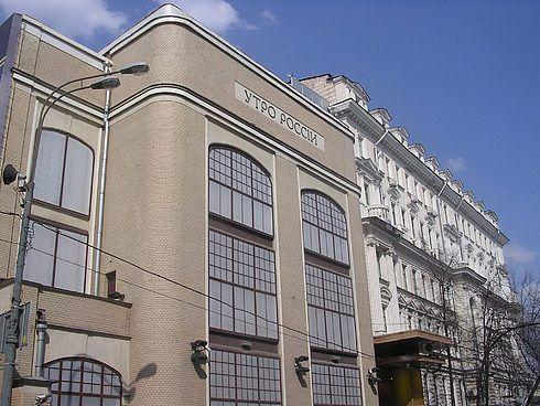 бизнес-центр Большая Путинковская