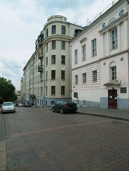 бизнес-центр Б. Спасоглинищевский 8