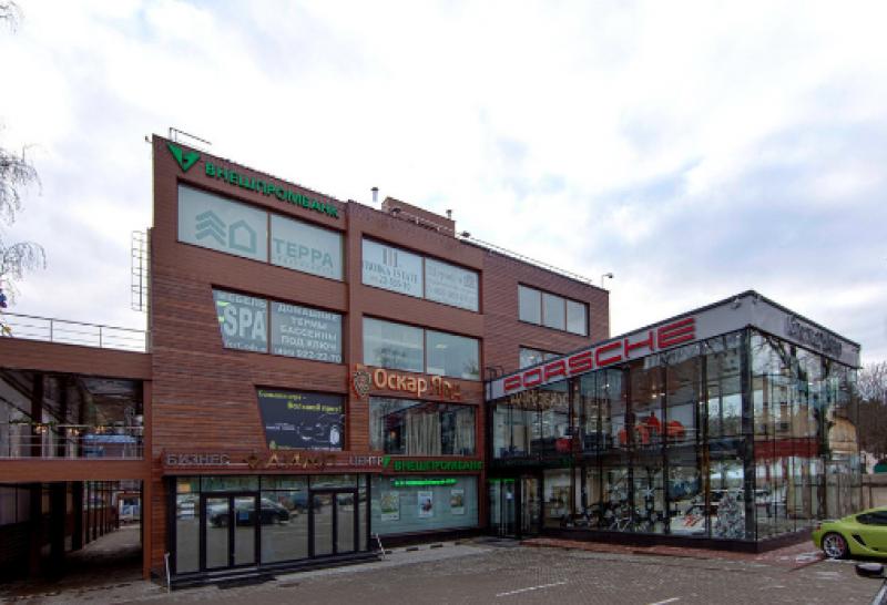 бизнес-центр Рублево-Успенское 71