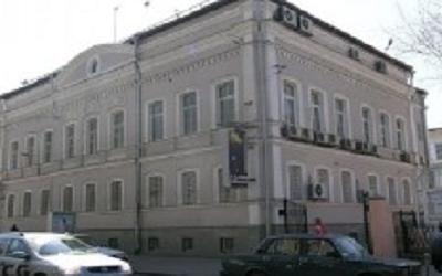 бизнес-центр Пятницкая 14