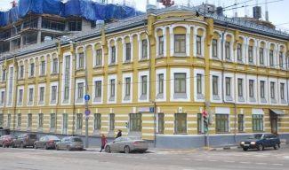 бизнес-центр Костомаровский  2