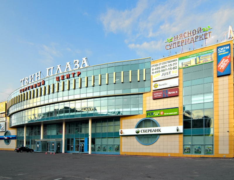 бизнес-центр ТЦ Твин Плаза