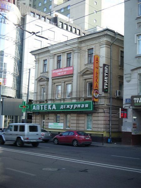 бизнес-центр Новослободская 31
