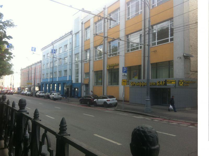 бизнес-центр Венский дом