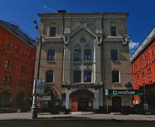 бизнес-центр Новая Площадь 10