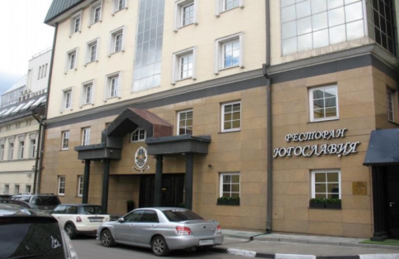 бизнес-центр Ефимия центр