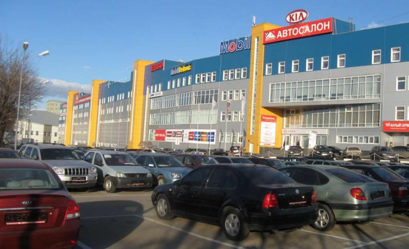 бизнес-центр Mobil