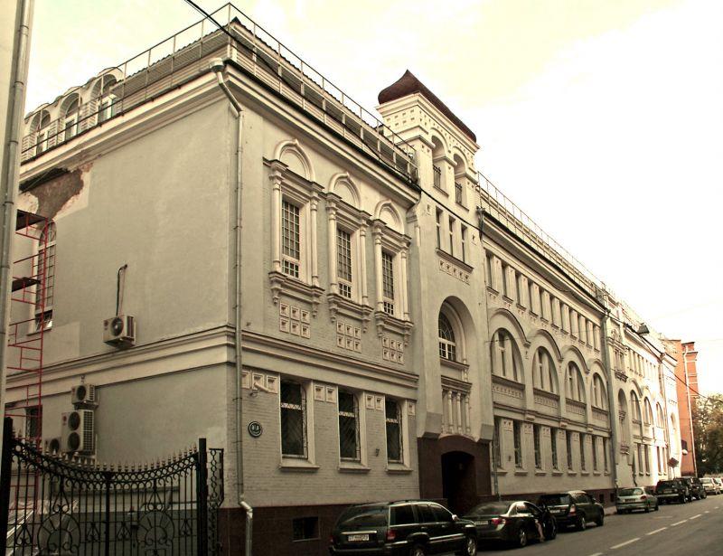 бизнес-центр 3-й Монетчиковский переулок 4-6