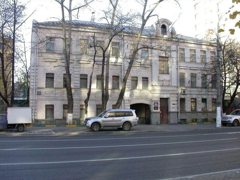 бизнес-центр Люсиновская 62