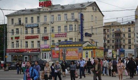 бизнес-центр Красная Пресня 29